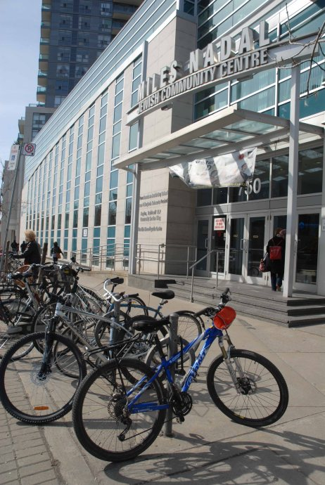 Miles Nadal Jewish Community Centre, Toronto.