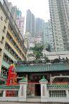 Templo Man Mo, Hong Kong.