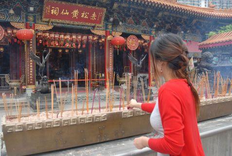 Templo Sik Sik Yuen Wong Tai Sin, Hong Kong.